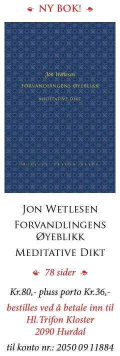 trossamfunn i norge 2016
